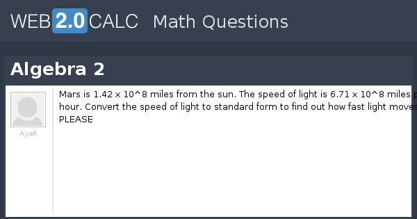 View Question Algebra 2