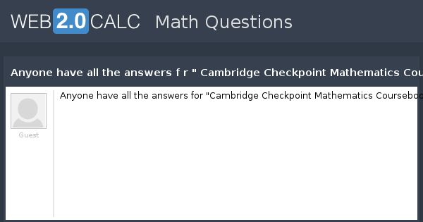 View question - Anyone have all the answers f r