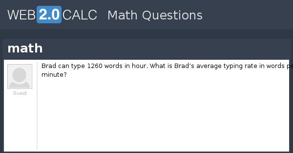 View question - math