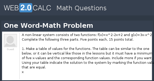 How to make vertical math problems in word