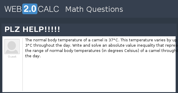 View Question Plz Help
