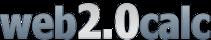 web2.0calc